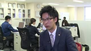 株式会社 サン・プランナー