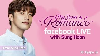 [ FULL VIDEO ] 2017.04.25 SUNG HOON 성훈 FACEBOOK LIVE Video by dramafever Thank you