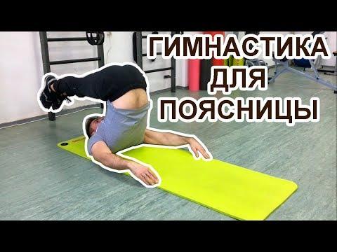 Боль в правом боку под ребром со спины чем снять боль