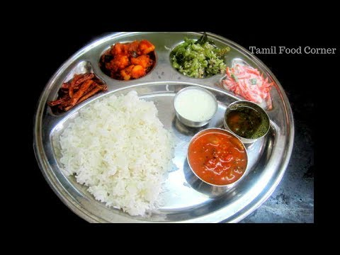 Simple Lunch Menu Recipe  | Vegetarian Lunch Menu | South Indian Thali | Tamil Food Corner
