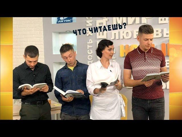 Гость программы «Новый день» Евгений Гинтов