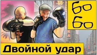 Сдвоенные удары одной рукой от Николая Талалакина — техника и тактика двойного удара в боксе