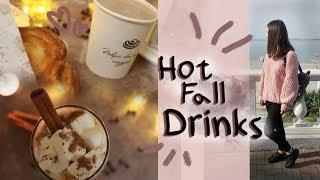 Горячие напитки | HOT FALL DRINKS | Alina Gold |