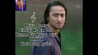 Abir's Poetry||Zindigi Ko Ek Dafa||Sad poem||HD Lyrics||Yeh