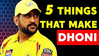Think and Win Like Dhoni Book Summary In Hindi | Dhoni Book summary in Hindi| Dhoni Motivation|