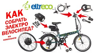 """Мотор колесо для велосипеда 36в 500вт LCD 26"""" + АКБ 36в 10Ah от компании Спорттовары Рыболов - видео"""