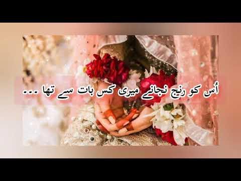 urdu poetry || urdu love and sad poetry