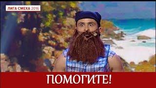 Просто БОМБА! Робинзон в исполнении Ласточкина | Прозрачный гонщик и Марк - необычная РЖАКА!