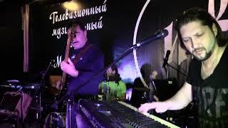 """Группа """"Рейс Н"""" """"Moonflower"""" (C. Santana)"""