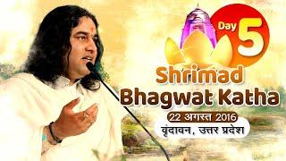 Shri Devkinandan Thakur Ji | Shrimad Bhagwat Katha | Vrindavan Uttar Pradesh | Day 05 | 22 08 2016
