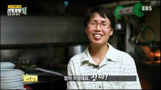 청소년 리얼체험 땀 - 고교 떡볶이 왕_#002