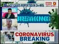 PM Narendra Modi hints at end of complete lockdown after 14 April | NewsX - Video