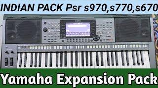 Yamaha Expansion pack psr s770 - ฟรีวิดีโอออนไลน์ - ดูทีวีออนไลน์