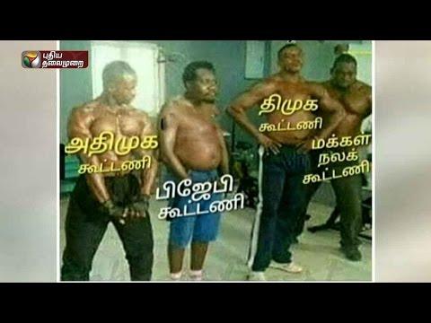 Social-Media-Trending-Topics-21-04-2016-Puthiya-Thalaimurai-TV