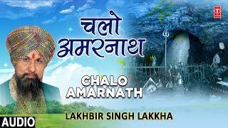 Chalo Amarnath   Super Hit Shiv Bhajans   LAKHBIR SINGH LAKKHA