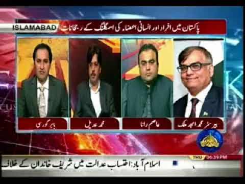 CHAIRMAN OPF, BARRISTER AMJAD MALIK ON LIBYA INCIDENT