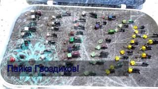 Фото мормышки кубик