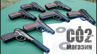 Пневматический пистолет МР 654 К глубокая полировка от компании CO2 - магазин оружия без разрешения - видео 2
