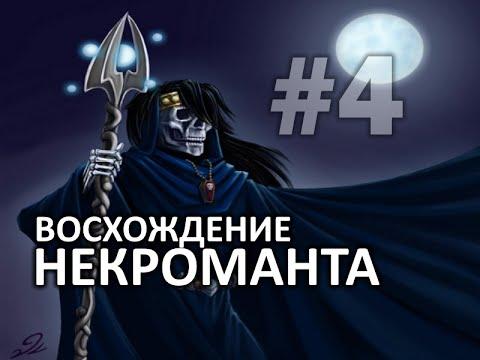 Герои мечи и магии 3 дыхание смерти коды