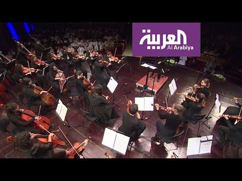 العرب اليوم - شاهد: ابتعاث خارجي لدراسة الموسيقى والمسرح من السعودية