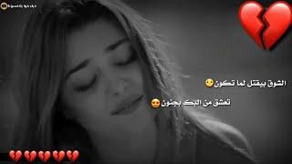 مازيكا احمد العقاد/ الشوق بيقتل لما تكون تعشق من قلبك بجنون???????? تحميل MP3