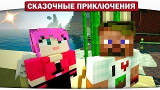 28. Поиски портала в Край (Страж портала) - Сказочные приключения (Minecraft Let