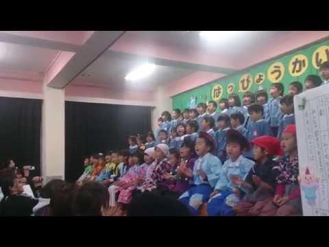 Takihama Nursery School