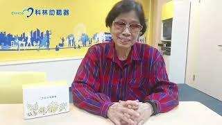 助聽器南區 劉女士