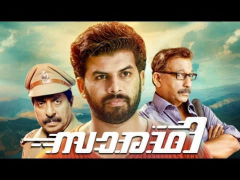 Saaradhi Malayalam movie trailer