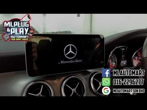 Mercedes Benz AMG Boot Up Screen # 2