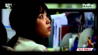 • Flower Boy Next Door • Kim Seul Gi • [Twilight Version]