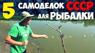 Как сделать самодельные снасти для рыбалки