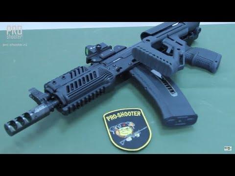 Тюнинг АКСУ,  Fab Defense (Фаб Дефенс) видео