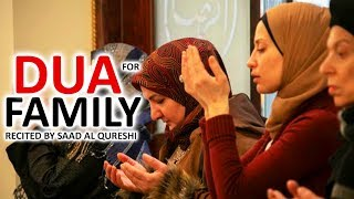 RAMADAN Beautiful Dua For Family ᴴᴰ - This Prayer Will Protect Your Family & Give Blessings Of Allah