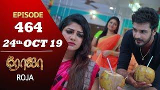 ROJA Serial   Episode 464   24th Oct 2019   Priyanka   SibbuSuryan   SunTV Serial  Saregama TVShows