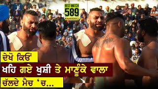 589 Best Match | Shahkot Vs Royal King USA | Nangal Ambian (Jalandhar) Kabaddi Cup 03 Feb 2019