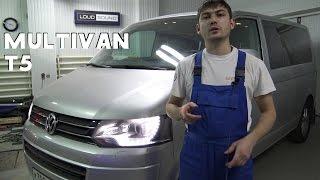 Volkswagen Multivan T5 - Динамики и монитор