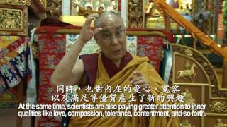A wonderful message to the world by His Holiness on his 81st