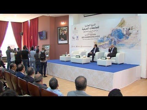 العرب اليوم - شاهد: 120 شابا من مغاربة العالم يشاركون في الدورة العاشرة للجامعة الصيفية في تطوان