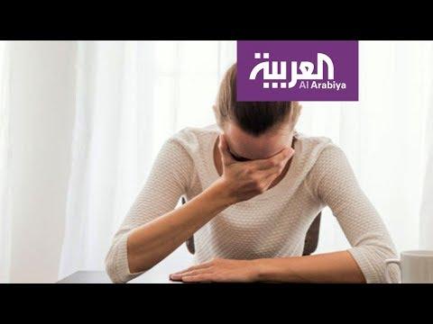 العرب اليوم - شاهد: أكثر الوظائف المسببة للكآبة