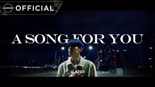Gaho - A song for you