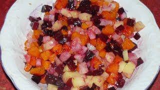 Салат из печеных овощей. Очень вкусный и полезный.