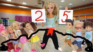 На Уроке Физкультуры. Мальчики против Девочек! Мультик #Барби Про Школу Школа Играем в Куклы