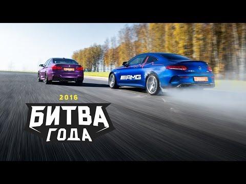 Bmw 3 Series M3 Седан класса D - тест-драйв 4
