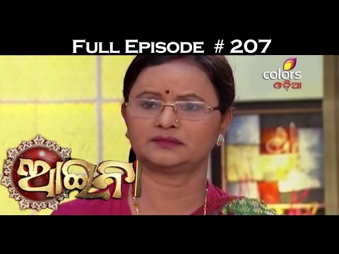 Aaina--21st-May-2016--ଆଇନା--Full-Episode