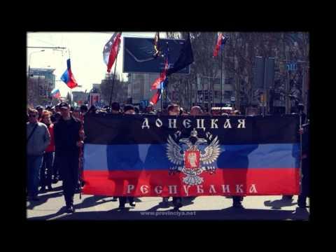 Референдума не будет. Паспорта РФ Новороссии не дадут