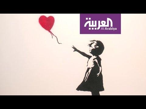 العرب اليوم - شاهد: للمرة الأولى في الشرق الأوسط معرض