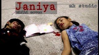 Janiya child cover song   Sampreet Dutta   Divyansh & ishu   Heart touching story   Mk studio