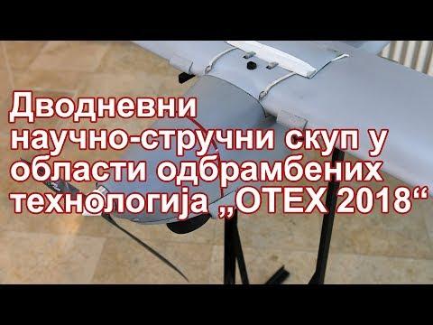 "Ministar odbrane Aleksandar Vulin otvorio je danas dvodnevni naučno-stručni skup u oblasti odbrambenih tehnologija ""OTEH 2018"" u Vojnotehničkom institutu."
