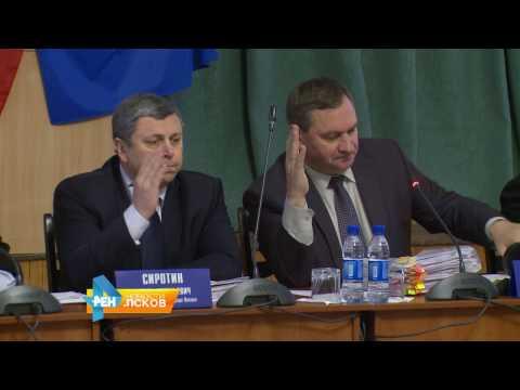 Новости Псков 19.12.2016 # Бюджет города на 2017